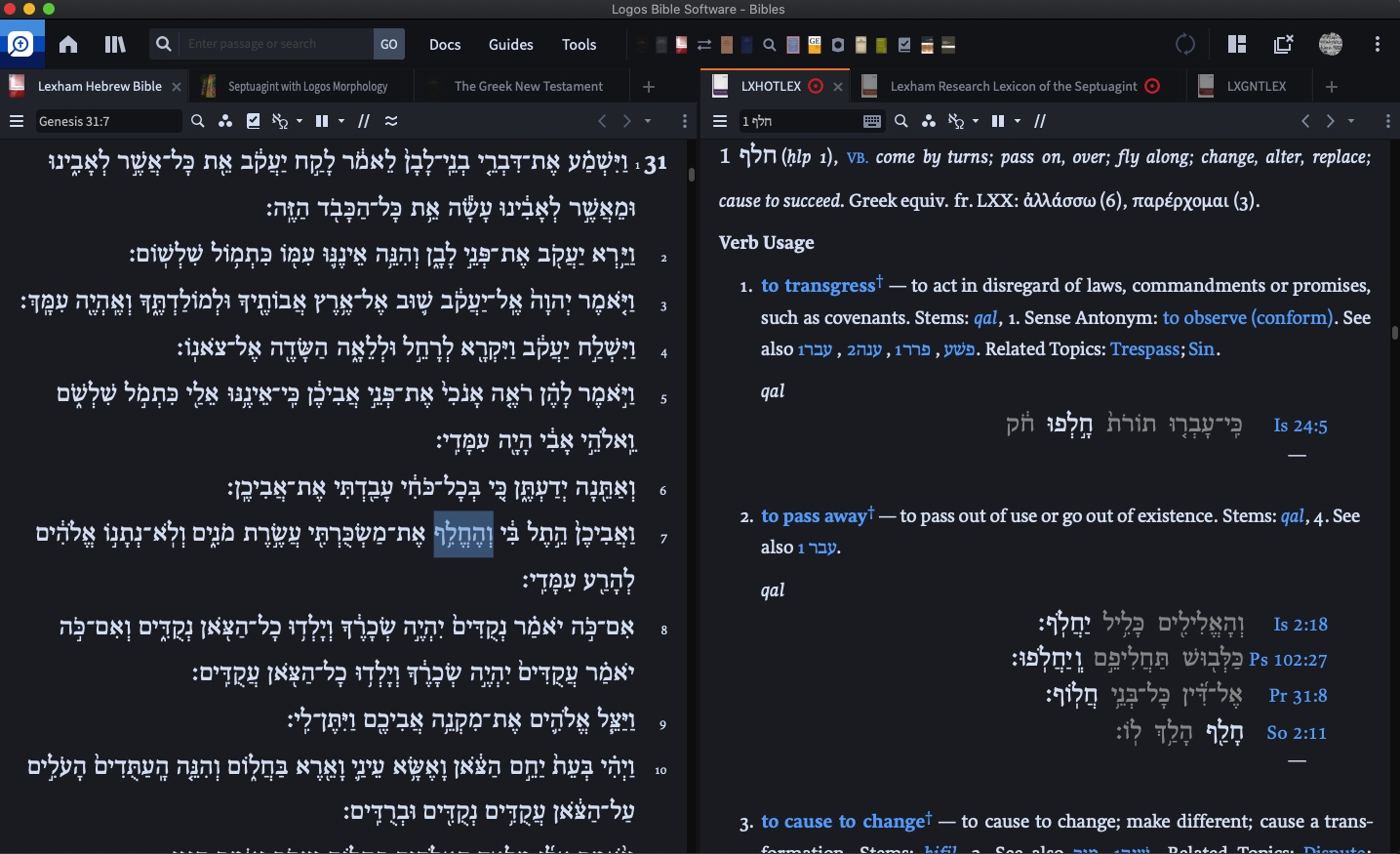 Lexham Research Lexicon of the Hebrew Bible