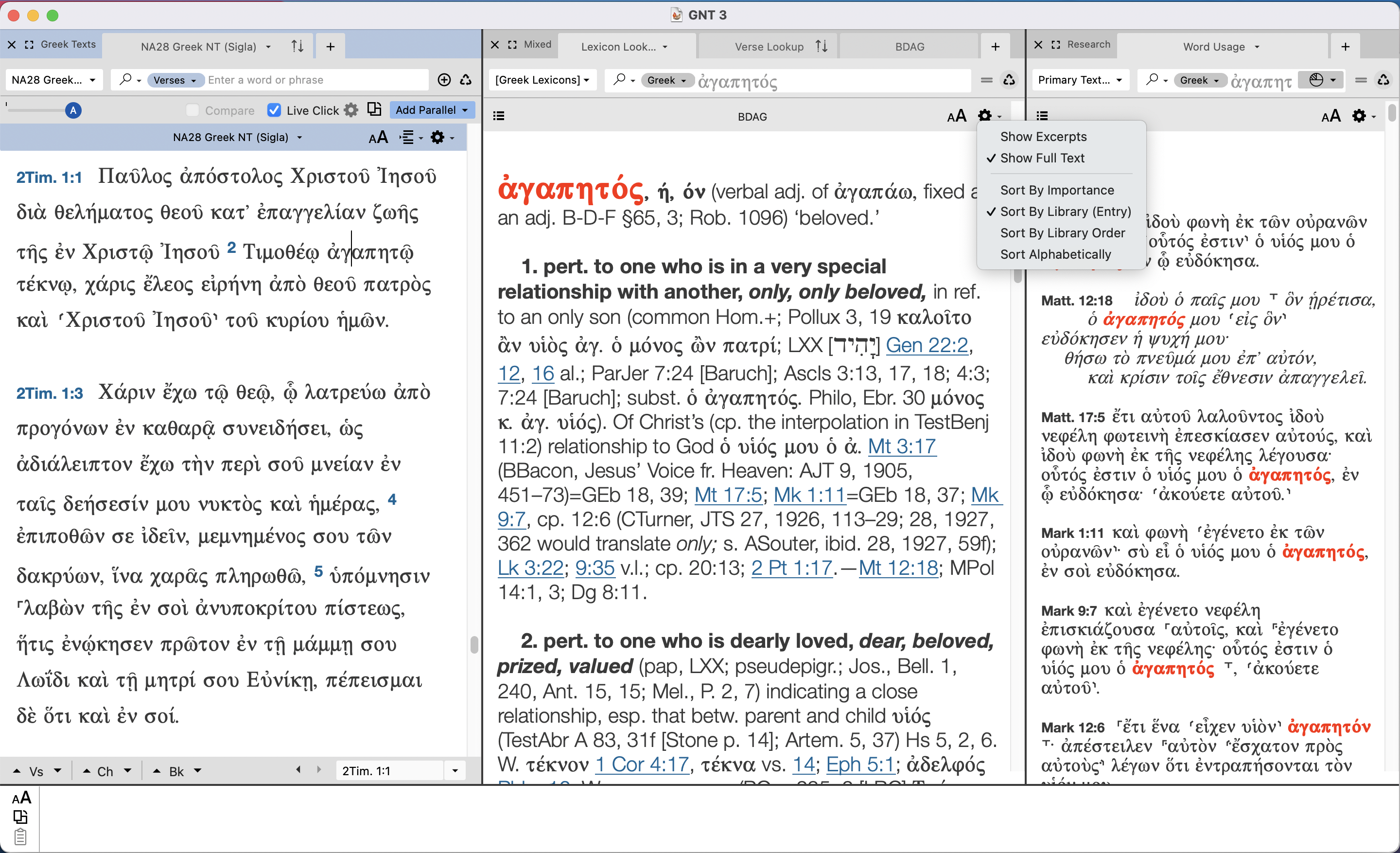 Lexicon Settings: Show Full Text & Sort by Library (Entry)