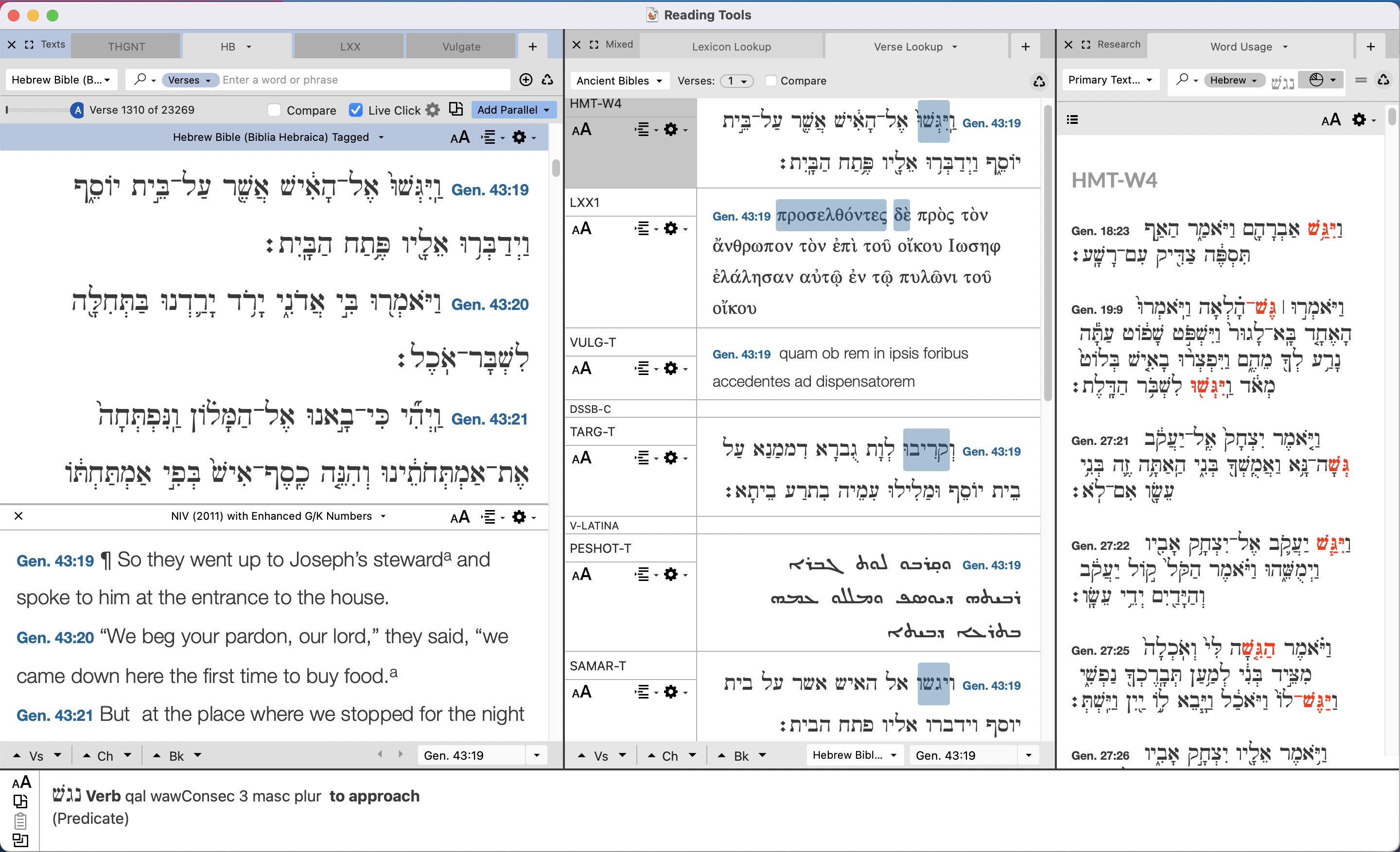 Cross-highlighting among the ancient versions