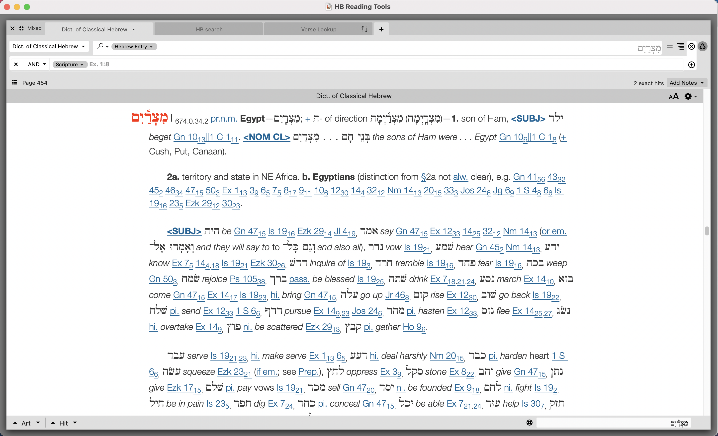 ⌥⌘M for toggling full-screen lexicon reading
