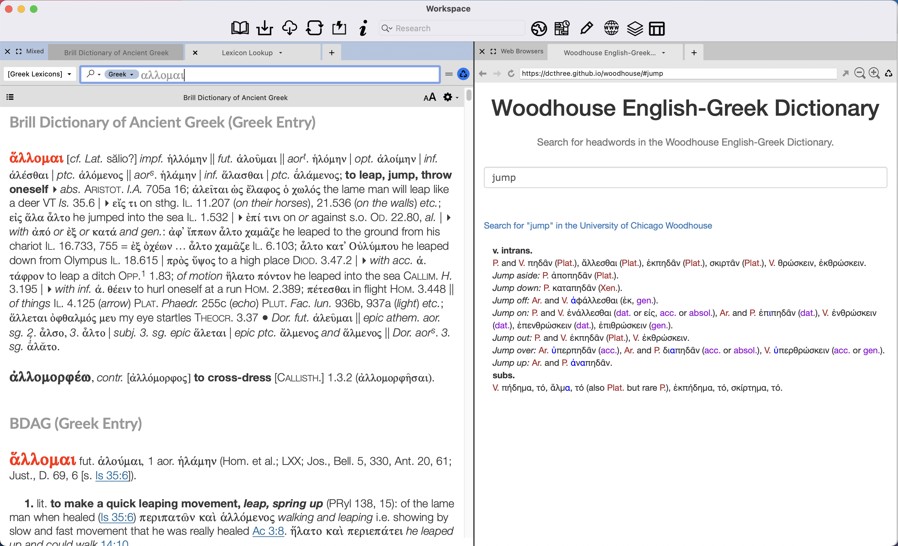 Greek lexicons in Accordance + a web browser for Woodhouse's English-Greek  lexicon