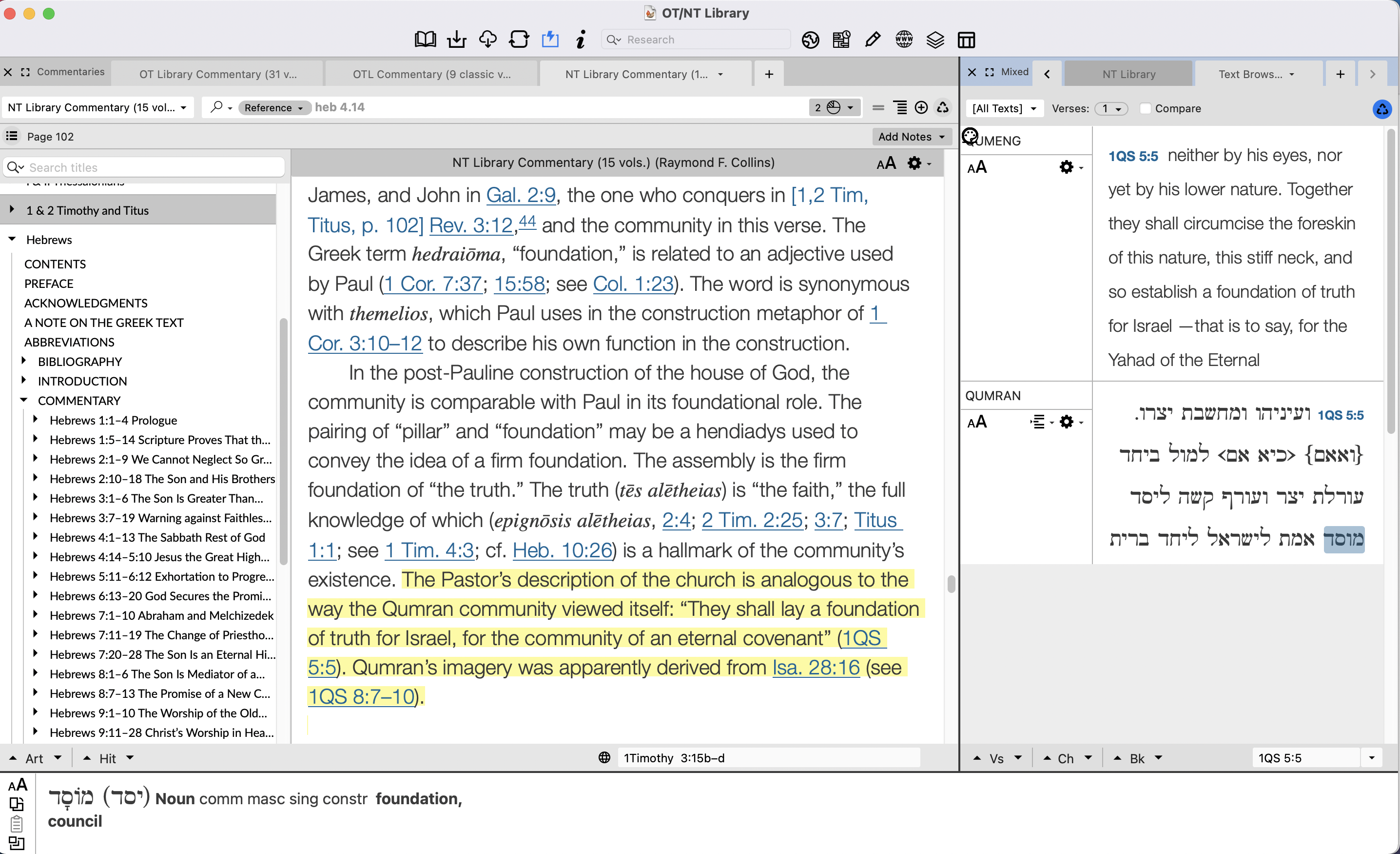 DSS references via the Text Browser